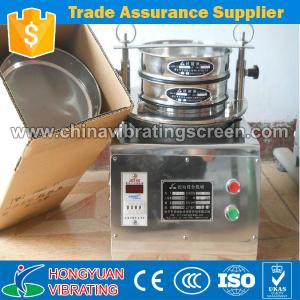 China China cement test vibrating sieve shaker for sale on sale