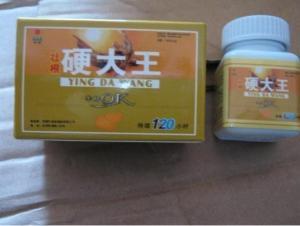 China Ying Da Wang Herbs Sexual Enhancement Pill Libido Stamina Male Supplement swag man king plus 3 Years Shelf Life on sale