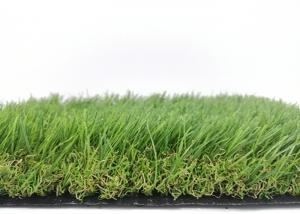 China High Density 40mm Landscaping Artificial Grass 4 Colors For Home GardenDecoration on sale