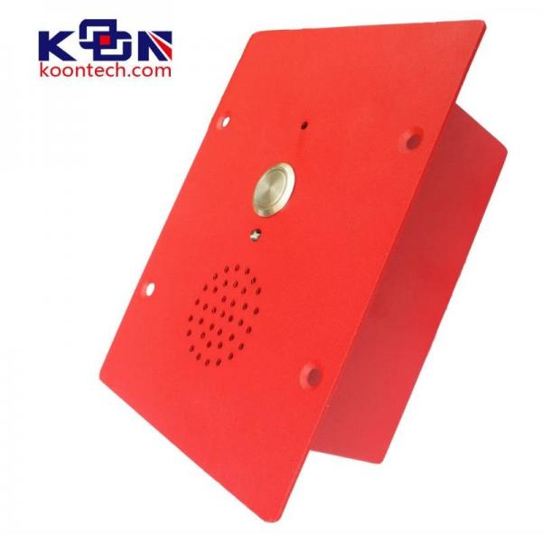 Wireless Telephone Entry Systems Waterproof Point To Point