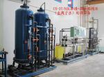 450000 Grain Ion Exchange Water Purification System , Mixed Bed Deionizers