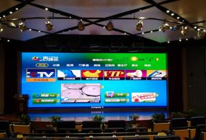 China P1.667,P2,P3,P3.91,P4/P5/P6/P7.62/P10 indoor full color LED Display Screens with front rear open cabinet on sale
