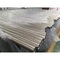 """Tuberia de níquel de aleación-Hastelloy Pipe, ASTM B622/ B619 /B626 UNS N10276 (C-276 / 2.4819 ) 6"""" SCH40S 6M 100% ET &"""