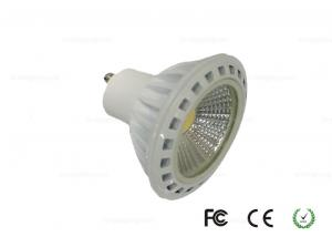 China High Power 5500K 7 Watt Dimmable LED Spotlights E26 / E27 / GU10 LED Spot Lamp on sale