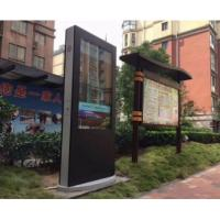 Outdoor 55 Inch Information Interactive Advertising LCD Touch Screen Kiosk