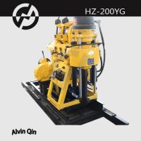 portable Hydraulic water drilling rig HZ-200YG diamond core drilling rig