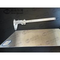 Magnesium Mg Alloy AZ31B Plate Sheet 5mm x 250 mm x 500mm