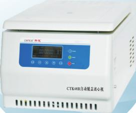 China Medical Use Automatic Uncovering Refrigerated Centrifuge CTK48R on sale