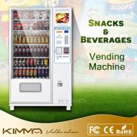 Instant coffee / chilled beverage Debit Card Vending Machines with 10 inches lcd screen