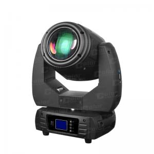 China 2017 Color Imagination lightweight housing moving head beam on sale