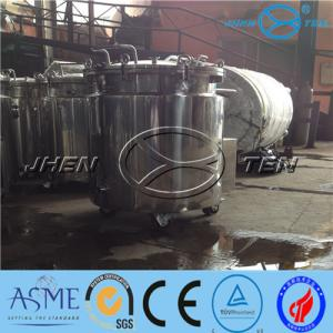 China Electrical Condensate Vessel Mixing Pump Oil Reaction Chocolate Melting Tank on sale
