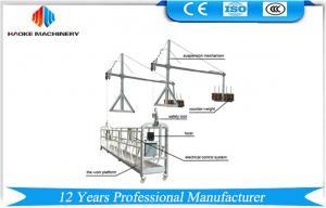 China Powered Suspended Platform Cradle 7.5m With 220v / 60Hz Single Phase Aerial Work Platform on sale