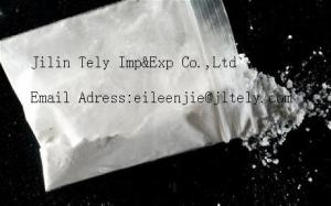 China pharmaceutical intermediate high purity  Ethyl cellulose CAS NO.9004-57-3 on sale