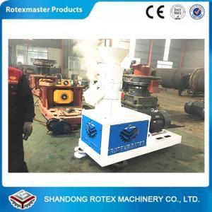 China 500Kg/h Well working Pine Biomass wood pellet machine , flat die pellet press on sale