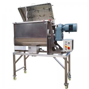 China Full Weld Industrial Paddle Mixer / Dry Powder Mixer Machine Production Line on sale