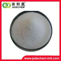 L(+)- Tartaric acid food grade cas no.87-69-4