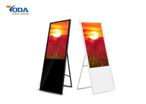 China Double Sided Digital Advertising Display , Electronic Display Board With Battery on sale
