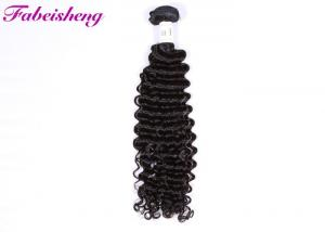 China Black Curly Human Hair Bundles / Virgin Cuticle Hair Weave Deep Wave on sale