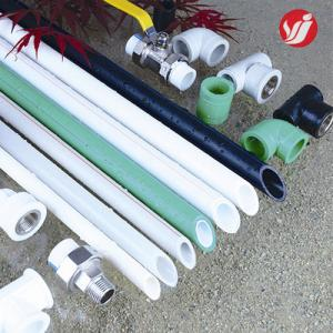 China S4 PN1.6Mpa PPR Plastic Water Pipe Fittings Hot Cold Water Fittings White Optional Color on sale