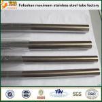 2016新しいaisi 316のメートルごとのステンレス製の溶接された鋼管の価格