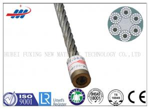 China Professional Strengthened Crane Wire Rope 6x24+7FC For Tugboat / Floating on sale