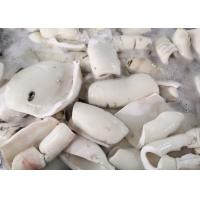 China Frozen Boiled Giant Squid Fillet Bqf  Darumar Thickness 6mm - 12mm origin china on sale