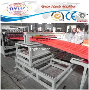 China pet roofing corrugated pvc roof tile composite roof tiles machinery on sale