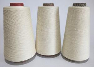 China Ring Spun Raw White Pure Cotton Yarn 21s / 2 For Knitting And Weaving on sale