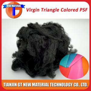 China Black Recycled Polyester Staple Fiber, Dope Dyed RPSF for Nonwoven / Spinning 1.5D-15D on sale