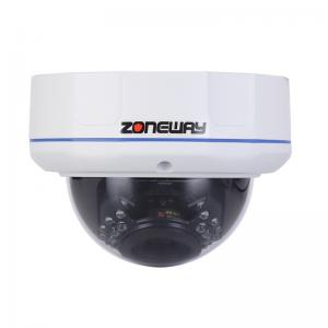 China H.264 2.0MP Vandal-proof IP Dome Camera with Night Vision for Outdoor on sale