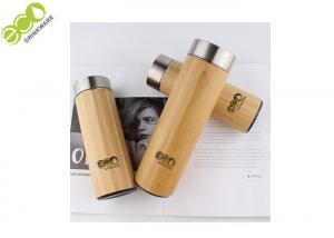 China Double Wall Bamboo Water Bottle 500ml  Stainless Steel  Bamboo Reusable Coffee Cup on sale