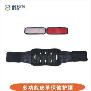 China New Arrival!!Self-heating Tourmaline Superior Leather Lower Back Waist Lumbar Support Belt Back Waist Band Brace FDA,CE on sale