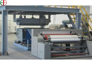 China 1600mm Type Meltblown Production Line,Melt Blown Fabric Making Machine Equipment on sale
