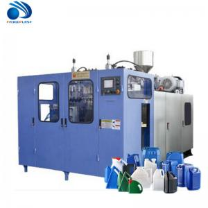 China Fully Automatic Bottle Blow Moulding Machine For 1 Gallon Bleach Liquid on sale