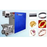 China Dog Tag Laser Engraving Machine , Portable Laser Marker With Automated Matching System on sale