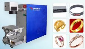 China Portable Laser Marking Machine  AC220V / 50Hz With Integrated Modularization Design on sale