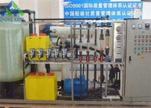 China 50 M3/D  Marine Water Purification Systems , Marine Ro Water System Anti - Corrosion on sale