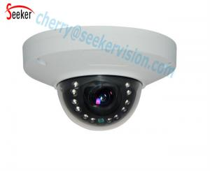 China Seeker Vision waterproof AHD camera CCTV camera with night vision HD 1MP 1.3MP 2MP optional on sale