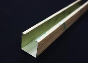 China suspended Floating U - aluminum Profile Screen Ceiling / Exterior Wall Panels on sale