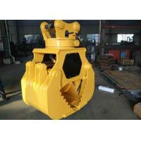 Customized Hydraulic Worm Excavator Rotating Grapple Q345B And Hardox Material