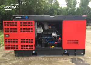 China 7KW 9KVA Sound Proof Diesel Generator Perkins Engine 403A-11G on sale