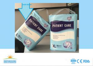 China Printed Incontinence Adult Disposable Diapers For Patient Adults, old person on sale