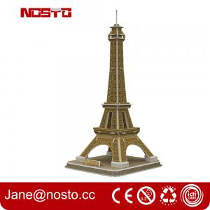 China Assembly Toys La tour eiffel gift crafts educational toys for kids, 3d puzzle building on sale