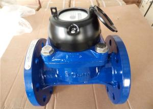 Quality Vane Wheel Woltman Water Meter , Woltmann Commercial Water Meter LXLC-80B for sale