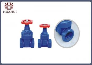 China Resilient Seated BSPT Screwed Gate Valve , Cast Iron Gate Valve With Red Handwheel on sale