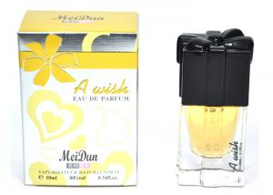China Meidun Aromatic Fougere Fragrances A Wish Perfume Yellow Color 30ml / 50ml on sale