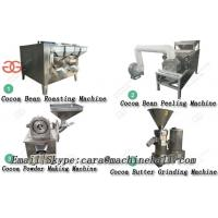 Best Price Cocoa Beans Powder Production Line 200KG/H Manufacturer And Supplier In China
