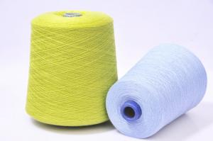 China 100% Pure Cashmere Worsted Knitting Yarn 68s/3 (QW-68100) on sale