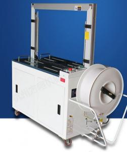 China Automatic strapping machinery for carton strapping on sale