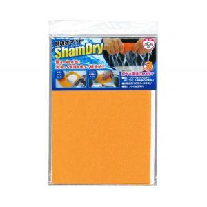 China Mighty Wipes,Magic Cloth,Orange Shammy Germany Non-woven Cleaning Cloth,Viscose Shamwow Cloth on sale